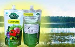 Органическое удобрение Чудо плодородия: применение препарата