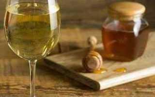 Медовое вино: 6 простых рецептов приготовления в домашних условиях, как хранить