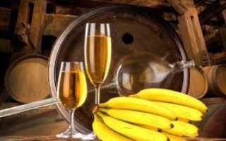 Банановое вино: 2 простых рецепта приготовления в домашних условиях