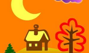 Лунный календарь садовода и огородника на сентябрь 2020: фазы и советы