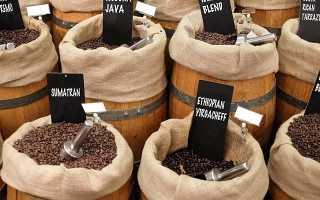 Вкусные кофейные зерна: 10 лучших кофейных брендов, рейтинг лучших сортов