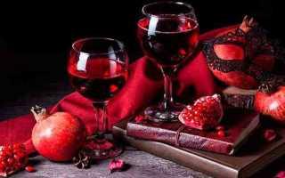 Гранатовое вино в домашних условиях: рецепт и 4 способа приготовления