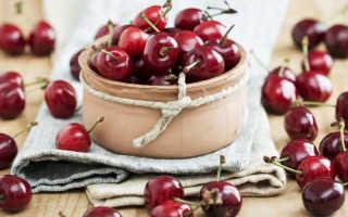 Как хранить черешню в домашних условиях: в холодильнике, сушка и консервация ягоды