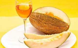 Вино из дыни: 6 простых рецептов приготовления в домашних условиях