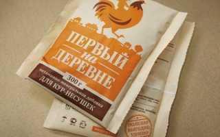 Премиксы для кур: состав и правила использования, виды и лучшие марки