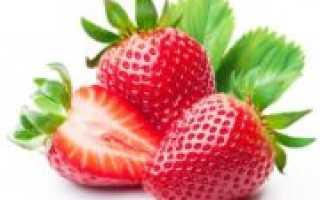 Как сохранить клубнику на зиму в домашних условиях: замораживание, сушка, консервация
